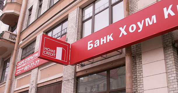 фора банк кредит наличными онлайн заявка