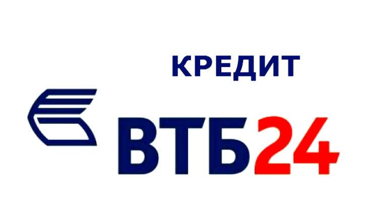 займ на карту онлайн в украине