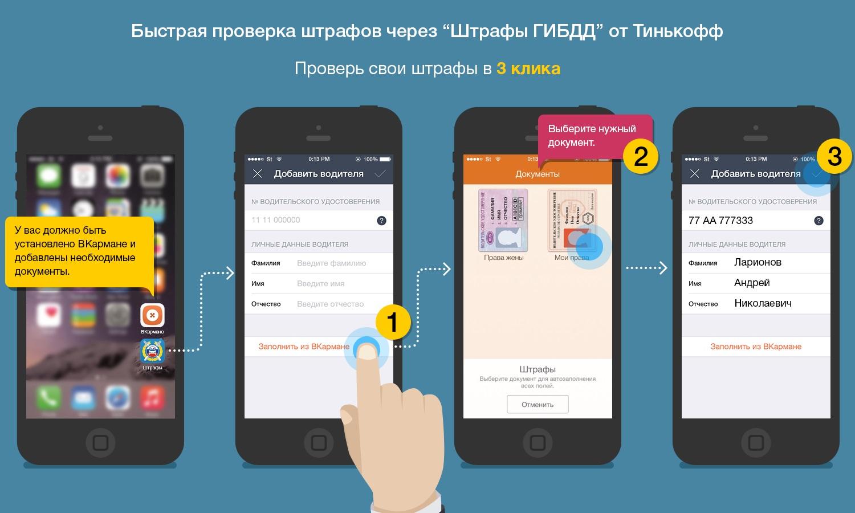 онлайн заявка на кредит в убрир банке по паспорту