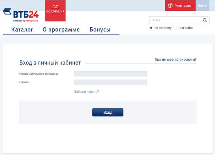 lada-vesta-v-kredit-v-voroneje