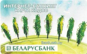 Изображение - Карта кодов интернет-банкинга беларусбанка Belarusbank-karta-kodov