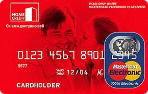 онлайн кредиты в банках казахстана