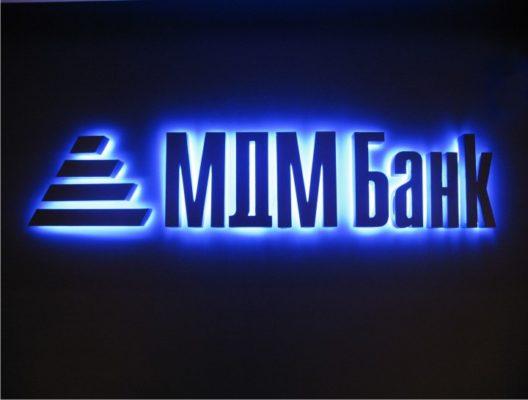 Изображение - Партнеры мдм банка без комиссии mdm-bank-528x400