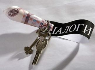 Облагается ли налогом ипотечная квартира
