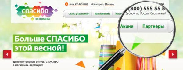 кредит на карту онлайн срочно мтс банк