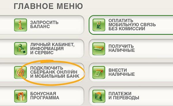 Уфмс москва адрес новослободская