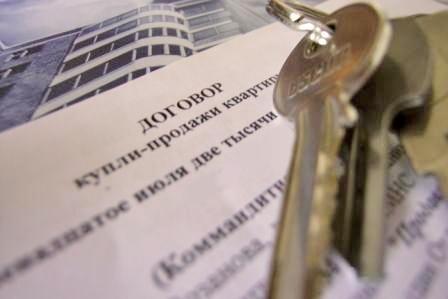 Изображение - Использование материнского капитала на покупку квартиры без ипотеки Dogovor