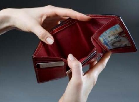 Прорал деньги с карты сбербанка