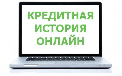 онлайн кредиты эксперт банк