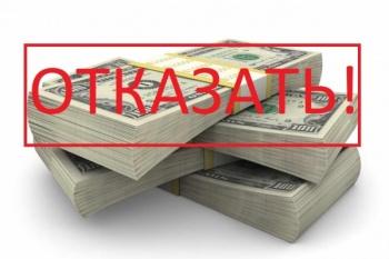 кредиты и займы с плохой кредитной организация стопхам нижний новгород