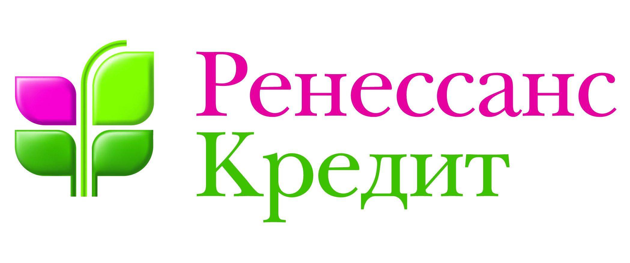публичное акционерное общество сбербанк россии инн