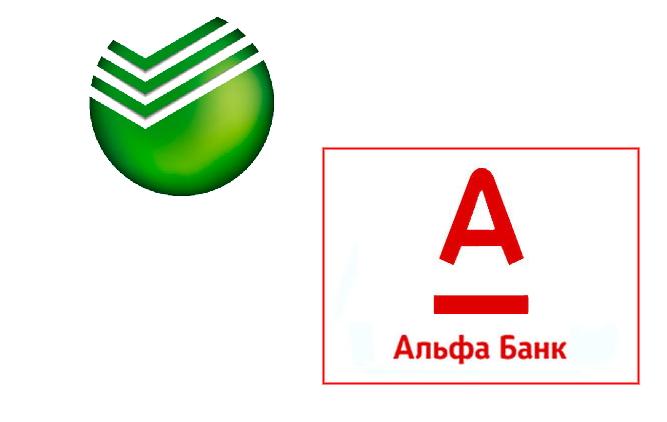 Кредит в банке через интернет