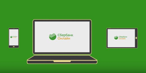 Ипотека в несколько банков онлайн