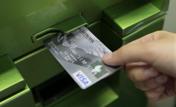 Жалоба в сбербанк на списание денежных средств