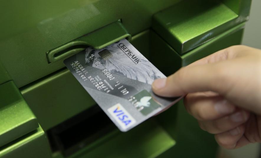 Дебетовая карта с валютным счетом