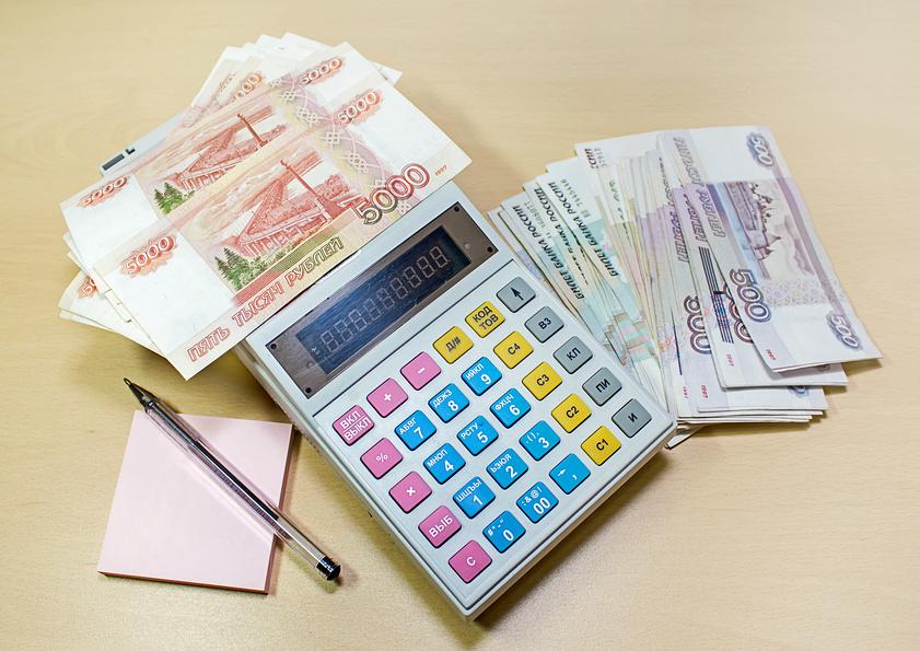 Оплатить кредит онлайн отп банк через карту