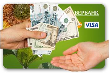 Получить кредит по карте в сбербанке оформить заявку на кредит в росбанке онлайн заявка