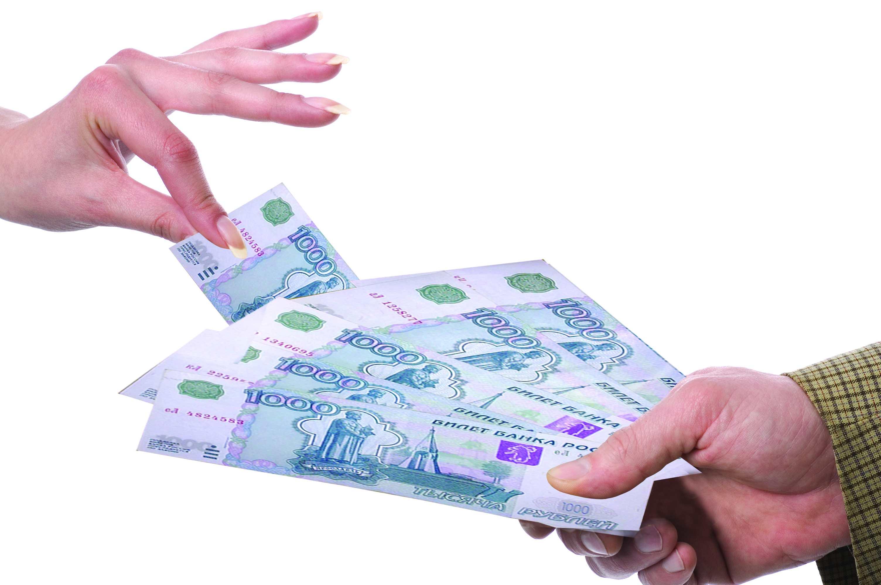 срочно нужен кредит с плохой кредитной историей