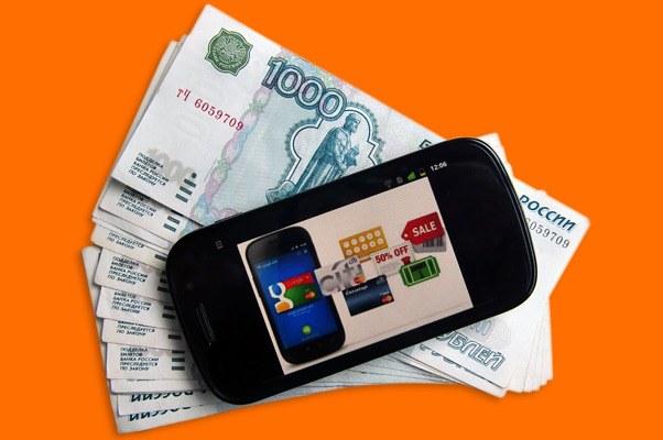 Телефон в кредит от магазина без участия банка воронеж