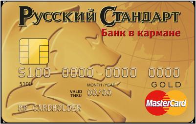 Изображение - Банкоматы-партнеры русского стандарта Bank-zolotoy