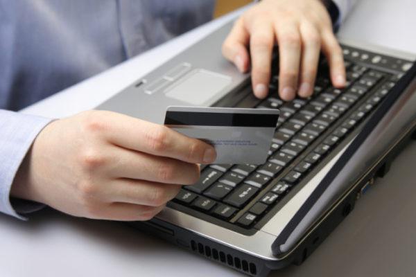Oplatit cherez internet 600x400 - Как оплатить кредит Альфа-Банка через интернет или банкомат