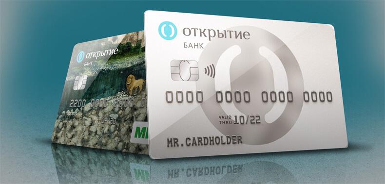 OpenCard от банка «Открытие»