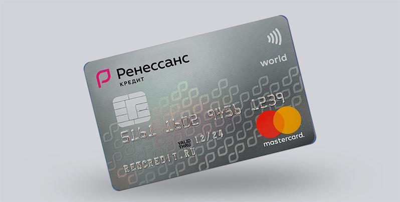 Кредитная карта 365 от банка Ренессанс
