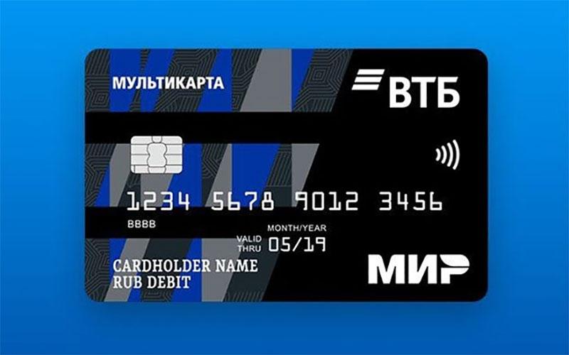 Дебетовая Мультикарта от банка ВТБ