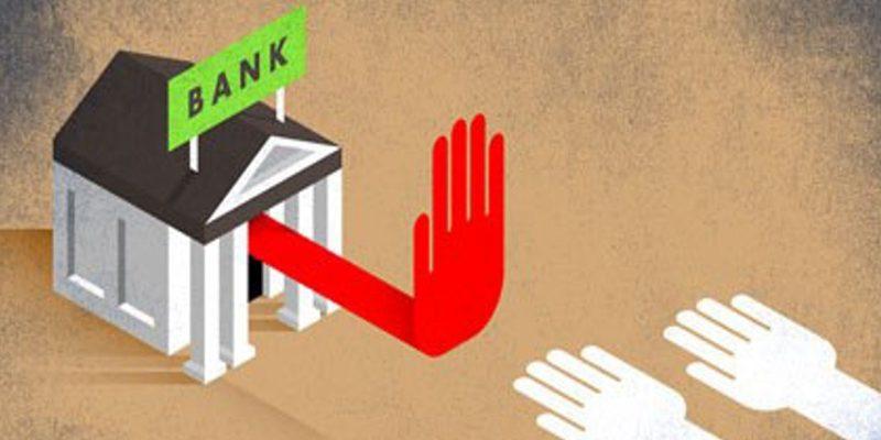 отказ банка в кредите