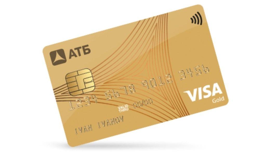 Универсальная кредитная карта от банка АТБ