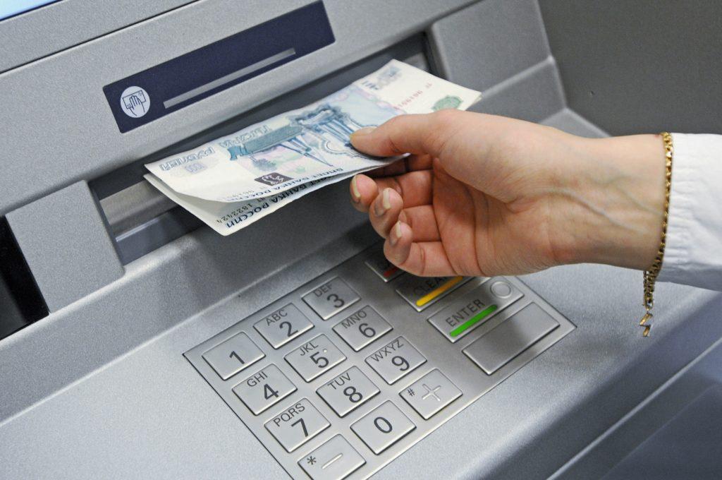 Погашение кредита через банкомат