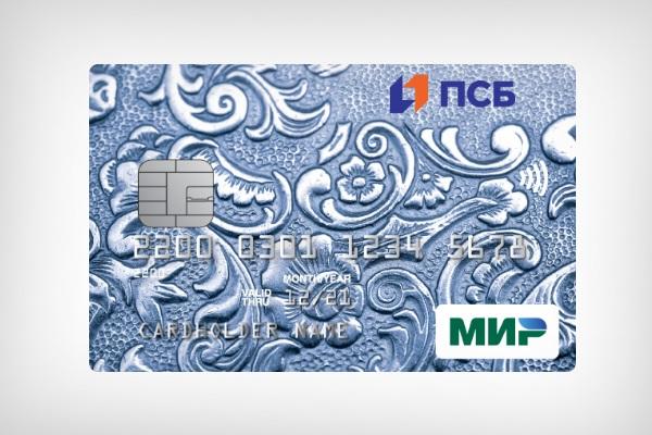 Пенсионная карта от ПСБ