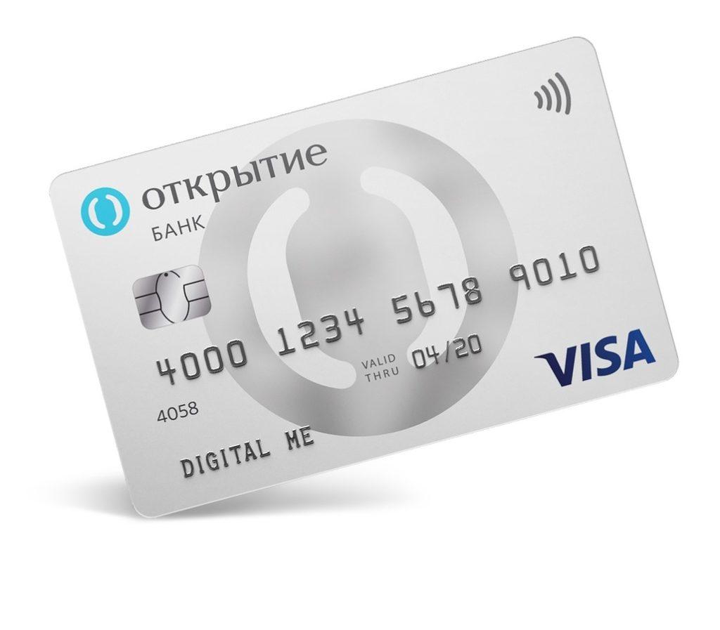 Кредитная карта Opencard от банка Открытие